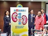 下載自由電子報的圖片集-10-2013 起~:253藝人趙舜昨天分享因沒控制好「三高」導致洗腎的經驗。.jpg