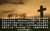 震撼世界的一塊墓碑 -11-12-2013:投影片2.JPG