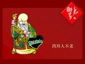 2014新年祝福..-1-23-2014:投影片6.JPG