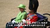 女王與畫家-12-4-2013:投影片5.jpg