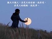 李敖沉思語錄-9-2-2013:投影片17.JPG