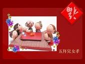 2014新年祝福..-1-23-2014:投影片7.JPG
