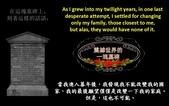 震撼世界的一塊墓碑 -11-12-2013:投影片9.JPG