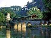 哲人無憂,智者常樂-1-16-2014:投影片7.JPG