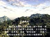 出自佛教的有趣成語 -11-8-2013:投影片19.JPG