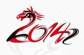 祝 您 馬到成功-11-24-2013:0-11-22-12.jpg