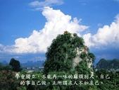 哲人無憂,智者常樂-1-16-2014:投影片8.JPG
