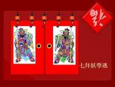 2014新年祝福..-1-23-2014:投影片9.JPG