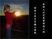 李敖沉思語錄-9-2-2013:投影片18.JPG