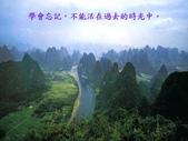 哲人無憂,智者常樂-1-16-2014:投影片9.JPG