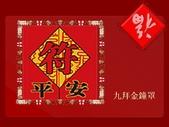 2014新年祝福..-1-23-2014:投影片11.JPG