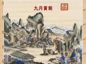 郎世寧留下的圓明園風采-11-8-2013:投影片21.JPG
