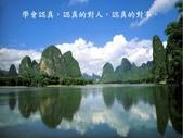 哲人無憂,智者常樂-1-16-2014:投影片10.JPG