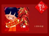 2014新年祝福..-1-23-2014:投影片12.JPG