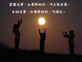 李敖沉思語錄-9-2-2013:投影片19.JPG