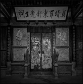中國古建築攝影大賽(上) -10-5-2013:投影片6-1.jpg