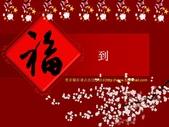 2014新年祝福..-1-23-2014:投影片14.JPG