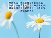 生命的要素..11-14-2013:投影片11.JPG