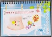 有穴道介紹的月曆-&九份望海11-22-2013:securedownload-11-22-8.jpg
