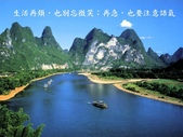 哲人無憂,智者常樂-1-16-2014:投影片12.JPG