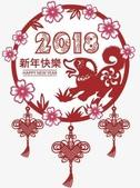 秋菊蘭若群組「賴」畫面--2-11-2018~:758007-2-11-06.jpg