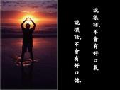 李敖沉思語錄-9-2-2013:投影片20.JPG