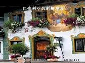 巴伐利亞的彩繪房屋..1-25-2014:投影片1.JPG