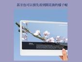 最新科技成果-9-23-2013:投影片15.JPG