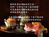 學會轉換你的生活態度-9-27-2013:投影片4.JPG