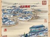 郎世寧留下的圓明園風采-11-8-2013:投影片5.JPG