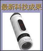 最新科技成果-9-23-2013:投影片1-1.jpg