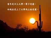 李敖沉思語錄-9-2-2013:投影片21.JPG