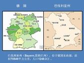 巴伐利亞的彩繪房屋..1-25-2014:投影片2.JPG