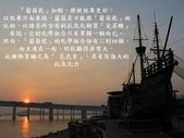 葡萄乾的益處-10-31-2013:投影片11.JPG