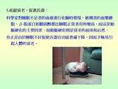 不覓仙方覓睡方 -9-10-2013:投影片7.JPG