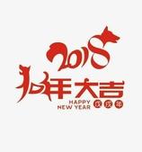 秋菊蘭若群組「賴」畫面--2-11-2018~:12596-2-11-011.jpg
