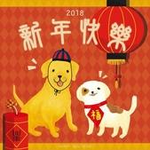 秋菊蘭若群組「賴」畫面--2-11-2018~:4011942-2-11-05.jpg