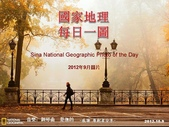 國家地理美圖欣賞-8-15-2013:投影片1.JPG