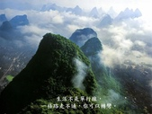 哲人無憂,智者常樂-1-16-2014:投影片17.JPG