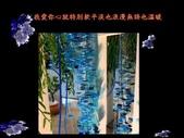 珍惜一切 & 愛惜自己-9-20-2013:投影片20.JPG