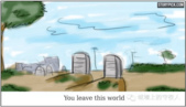 英文漫畫:人生的意義 -11-10-2015:9f83fe56-cef0-4331-af7d-71c535dd04d9-11-10-10.png
