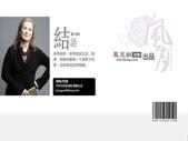 梅麗爾-斯特里普:鐵娘子傳奇-10-23-2013:投影片41.JPG
