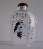 瓶內畫精粹欣賞..-3-2-2014:投影片10-1.jpg