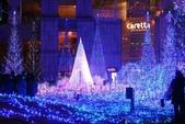 秋菊蘭若「賴」聖誕圖片-12-21-2017:Caretta_Shiodome_at_night_2-12-20-010.jpg