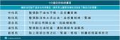 白雁家族之相關圖片 (3)..1-1-2018~:20180110a07a01-1-11-02-匯流新聞網.jpg