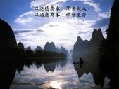 哲人無憂,智者常樂-1-16-2014:投影片20.JPG