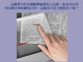 最新科技成果-9-23-2013:投影片10.JPG