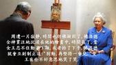 女王與畫家-12-4-2013:投影片18.jpg