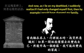 震撼世界的一塊墓碑 -11-12-2013:投影片10.JPG