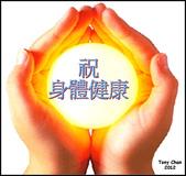 考考您的中文&英皇室全家福曝光 四位君主共聚一堂,.10-28-2013:投影片5.jpg